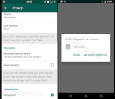 Die Authentifizierungs-Option in der WhatsApp-Beta für Android